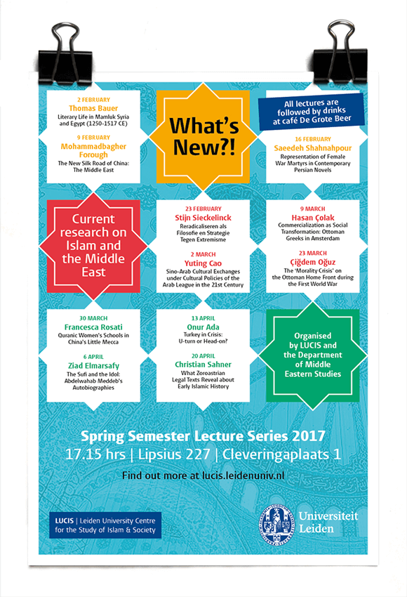 LUCIS Spring Semester Lecture Series 2017 - LUCIS